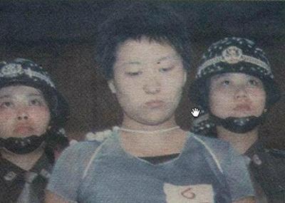 Самые красивые китаянки перед смертной казнью 16