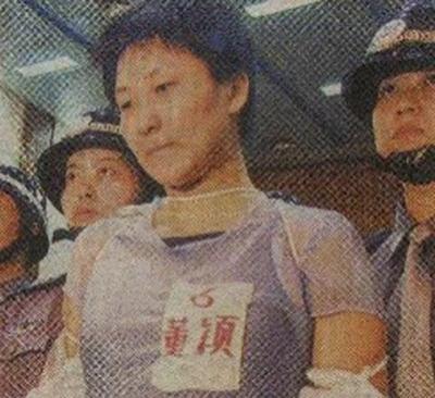 Самые красивые китаянки перед смертной казнью 17