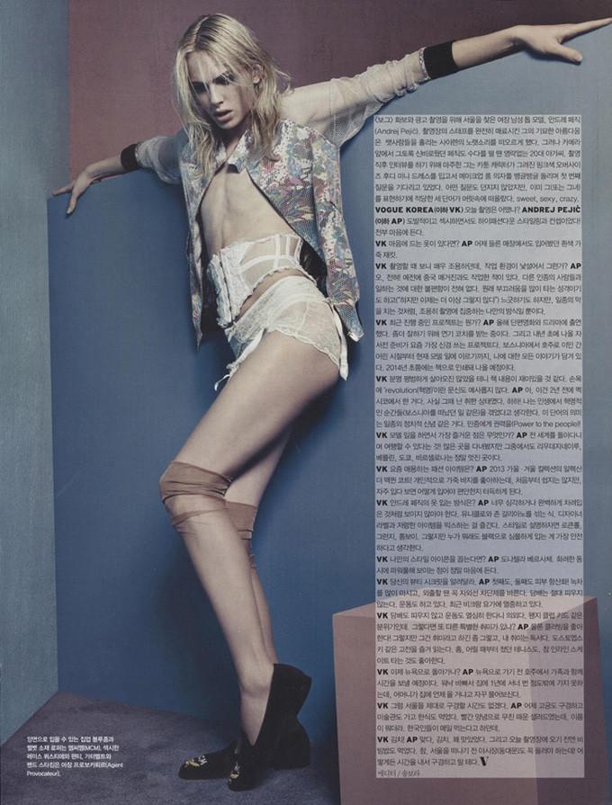 Andrej-Pejic-Vogue-Korea-Hong-Jang-Hyun-06