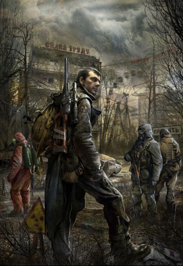 Киев война
