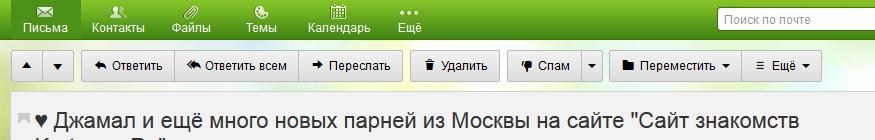 парни из Москвы