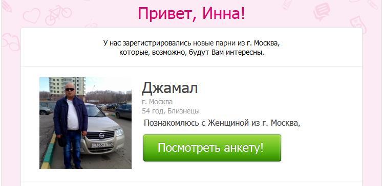 парни из Москвы2