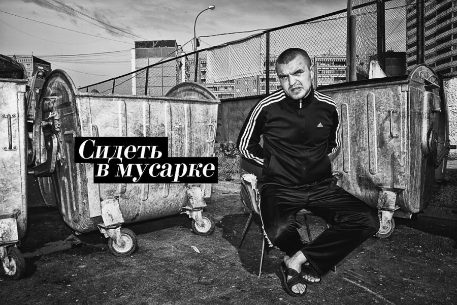 Vladimir_Abikh_01
