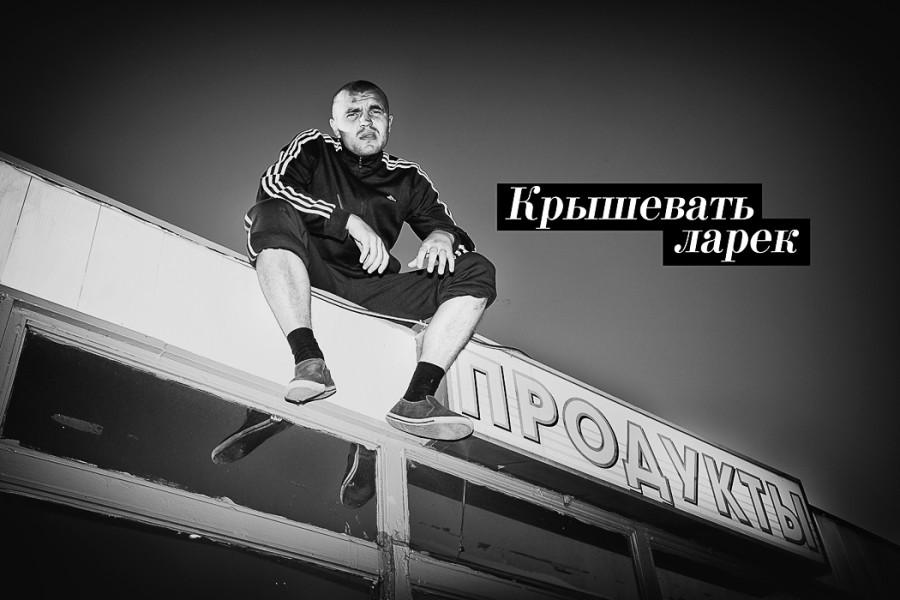 Vladimir_Abikh_04