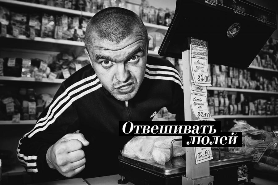 Vladimir_Abikh_05