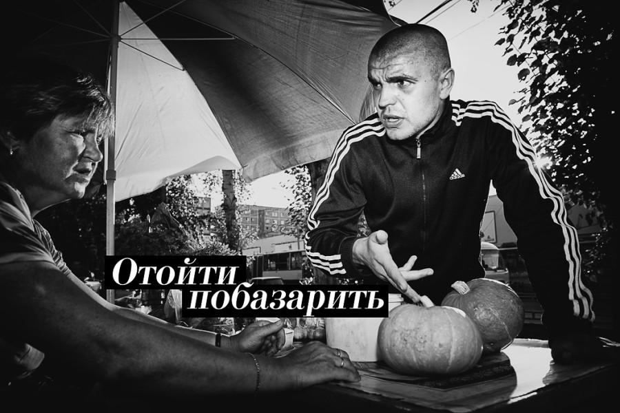 Vladimir_Abikh_06