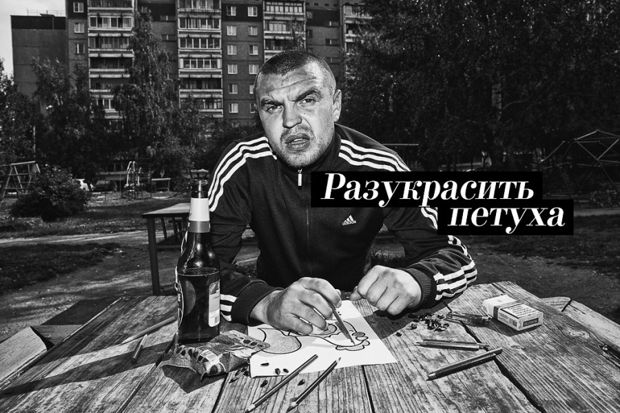 Vladimir_Abikh_08