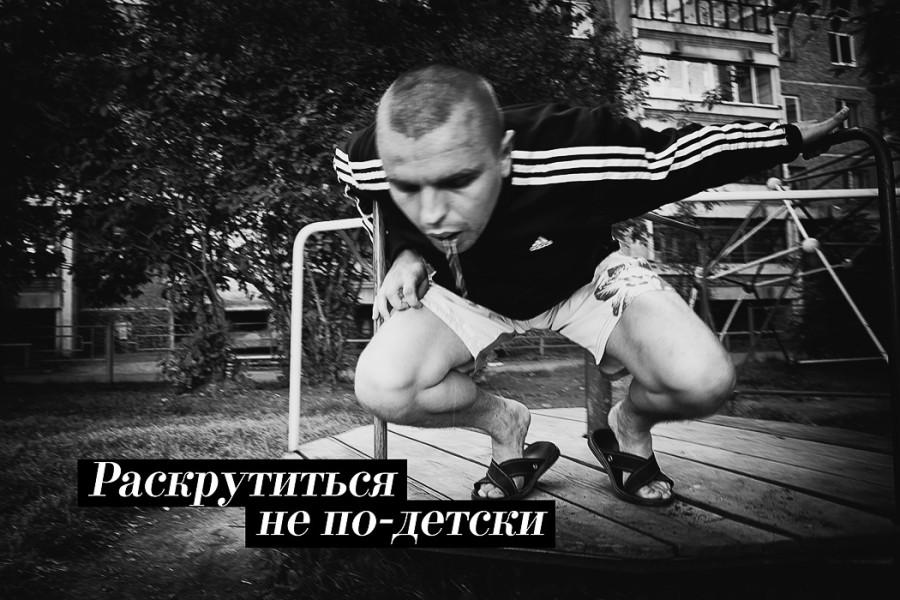 Vladimir_Abikh_09