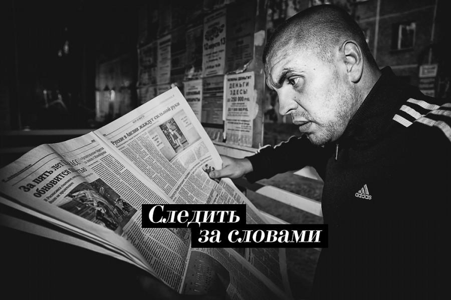 Vladimir_Abikh_10