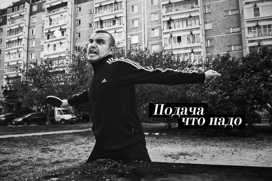Vladimir_Abikh_13