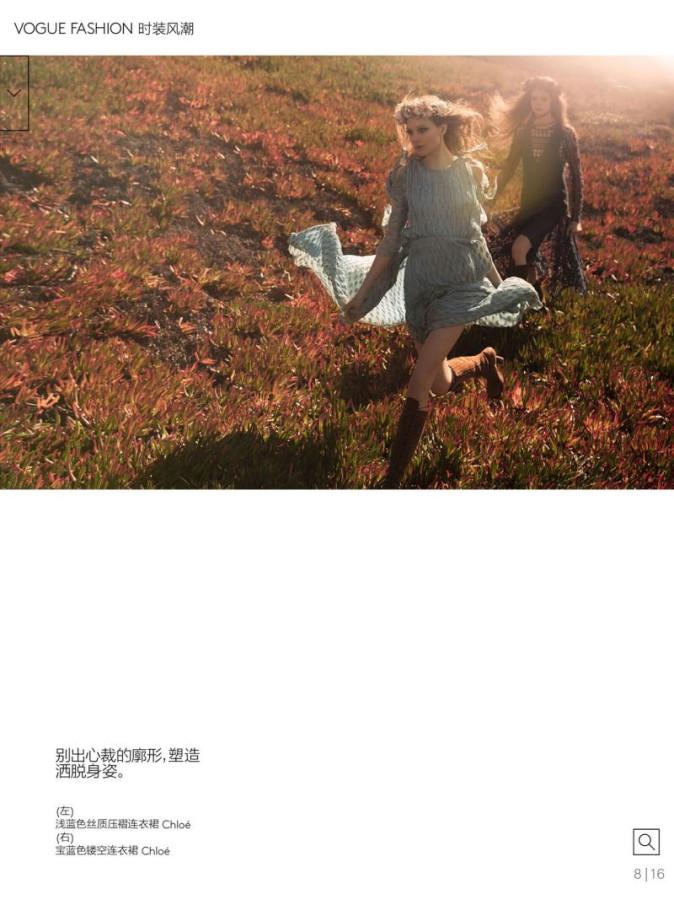 kati-nescher-natalie-westling-for-vogue-july-2014-7