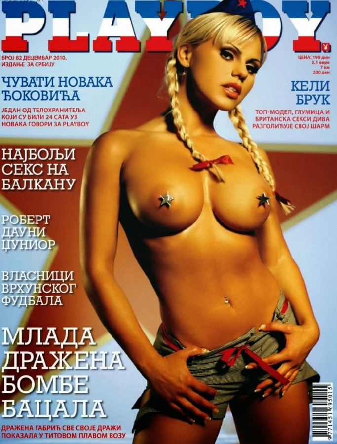 Dražena Gabrić for Playboy