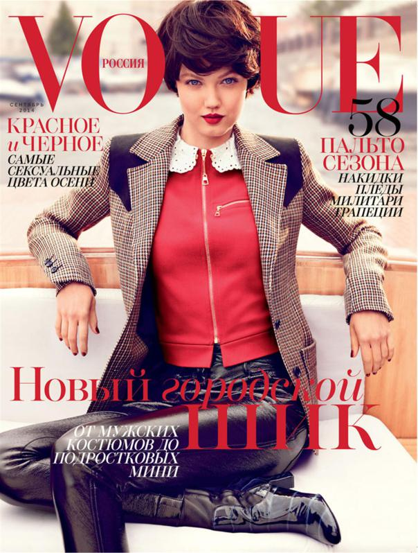 lindsey-wixson-by-alexi-lubomirski-for-vogue-russia-september-2014-14