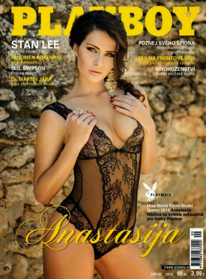 01 Anastasia Nikitina Playboy