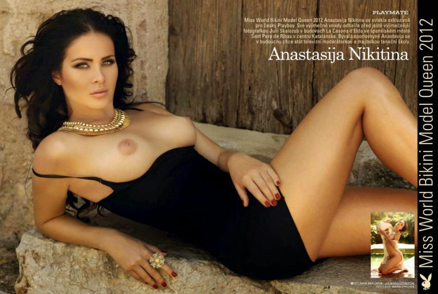 Anastasia Nikitina Playboy (9)