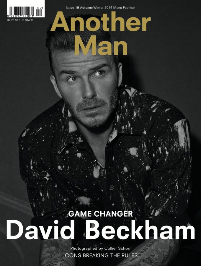 Game Changer David Beckham