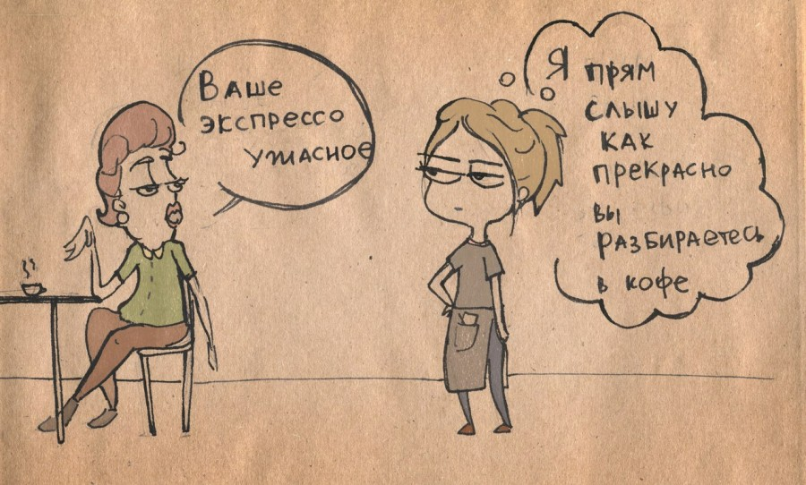 nastenkiny_komiksy_04