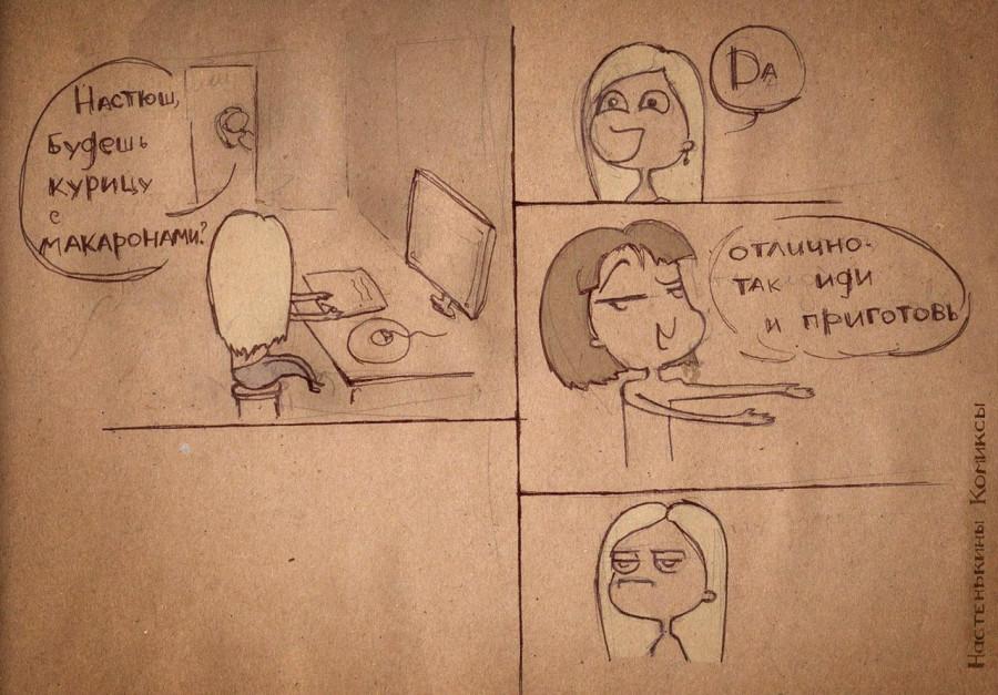 nastenkiny_komiksy_06