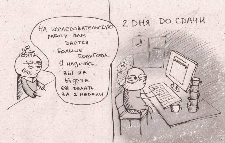 nastenkiny_komiksy_10