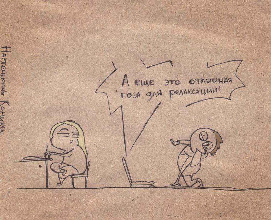 nastenkiny_komiksy_17