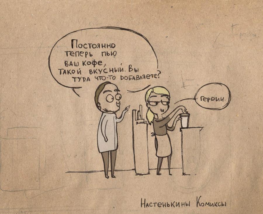 nastenkiny_komiksy_18