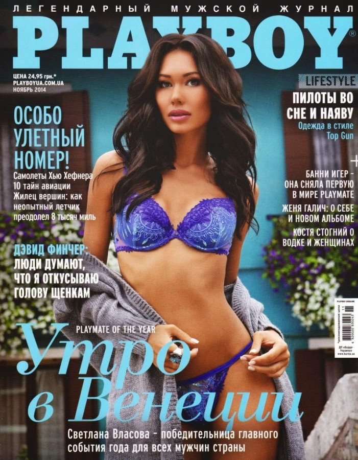 01 Svetlana Vlasova Playboy