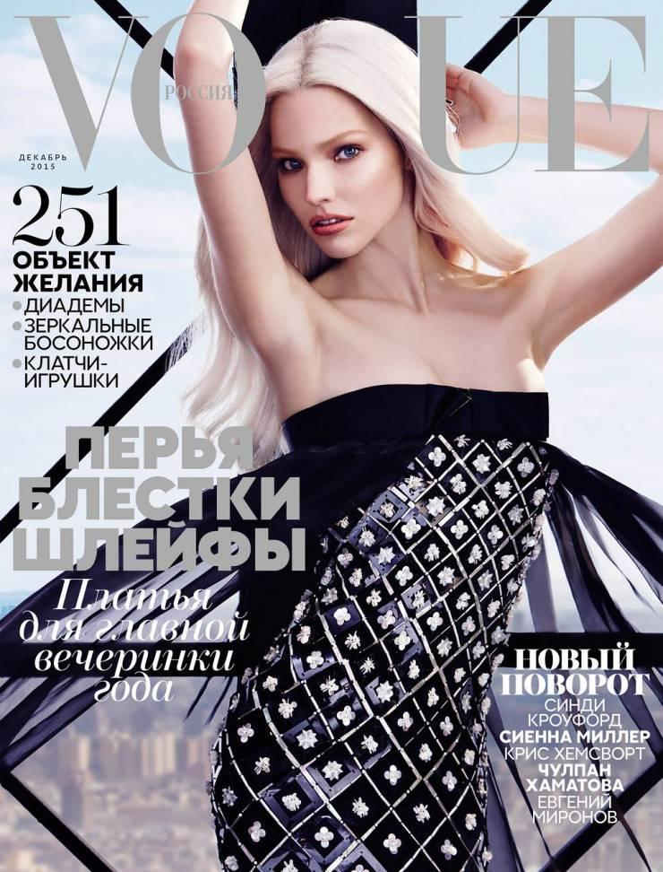 sasha-luss-blake-kuchta-ellis-mccreadie-by-alexi-lubomirski-for-vogue-russia-december-2015