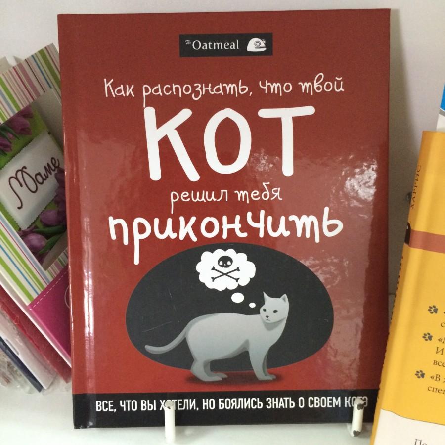 интересная книжка
