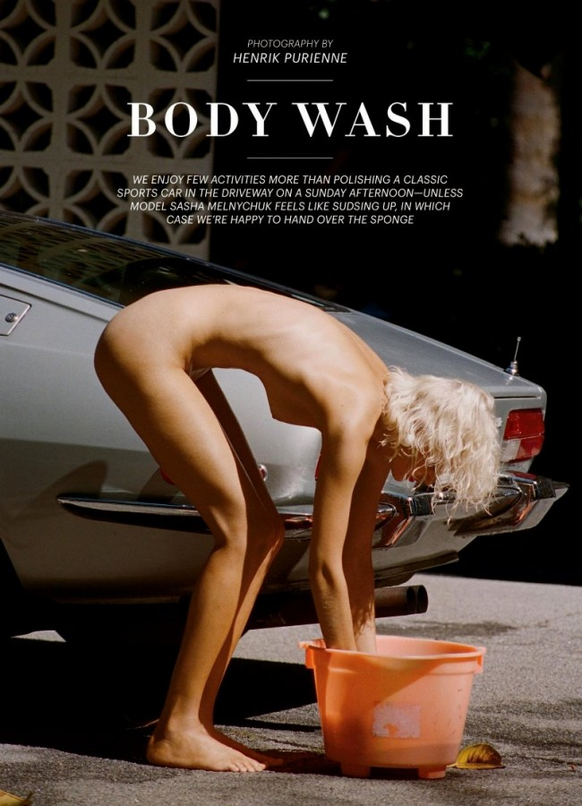 Sasha Melnychuk in Playboy december 2015
