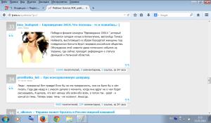2014-05-13 01-15-48 Скриншот экрана