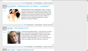 2014-05-15 00-20-23 Скриншот экрана