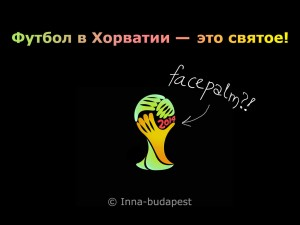 fifa-world-cup-2014-0d