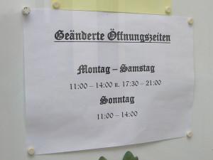 рестораны в Германии