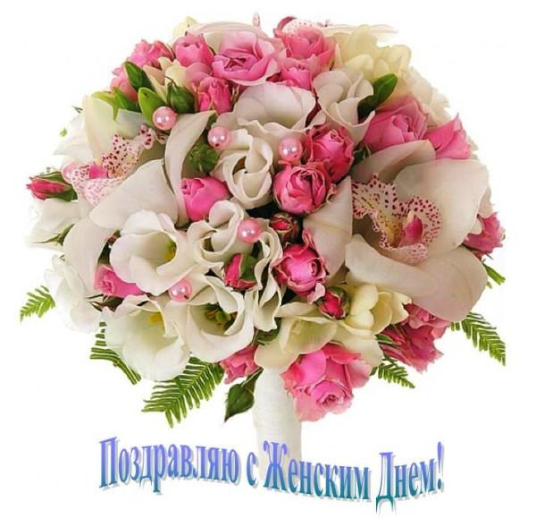 Розовые и белые розы_С Женским днем