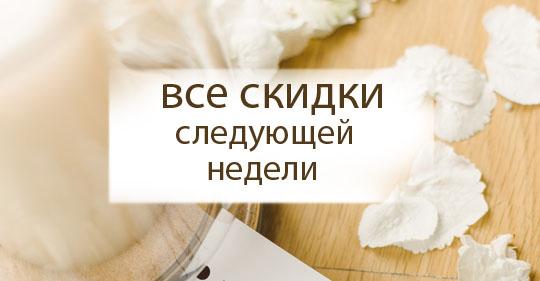 ск 20