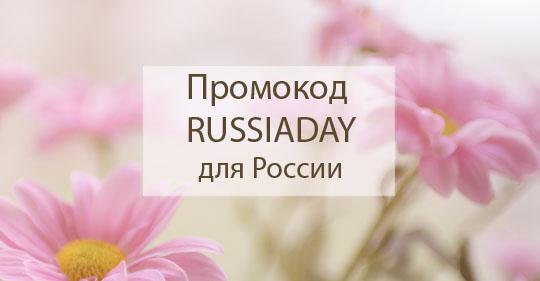РФ КОД