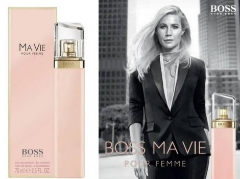free-sample-ma-vie-fragrance-470x350
