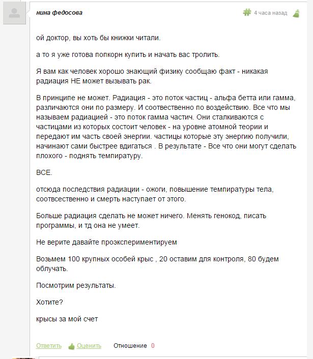 Личная страница  Вероника Стамболиева    Моя поликлиника