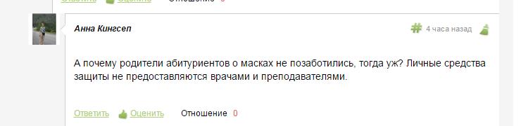 Личная страница  Павел Торубаров    Моя поликлиника1