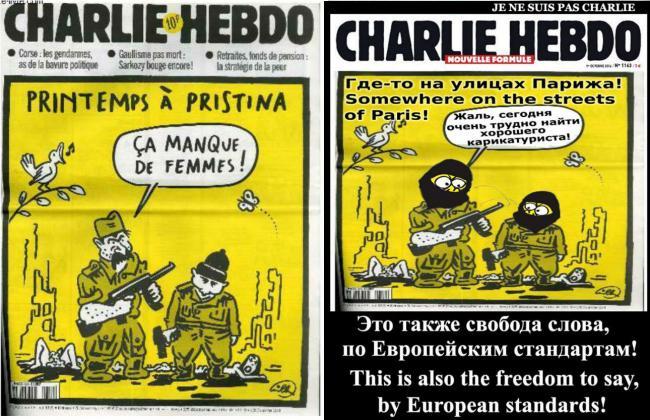 ruska-verzija-karikature