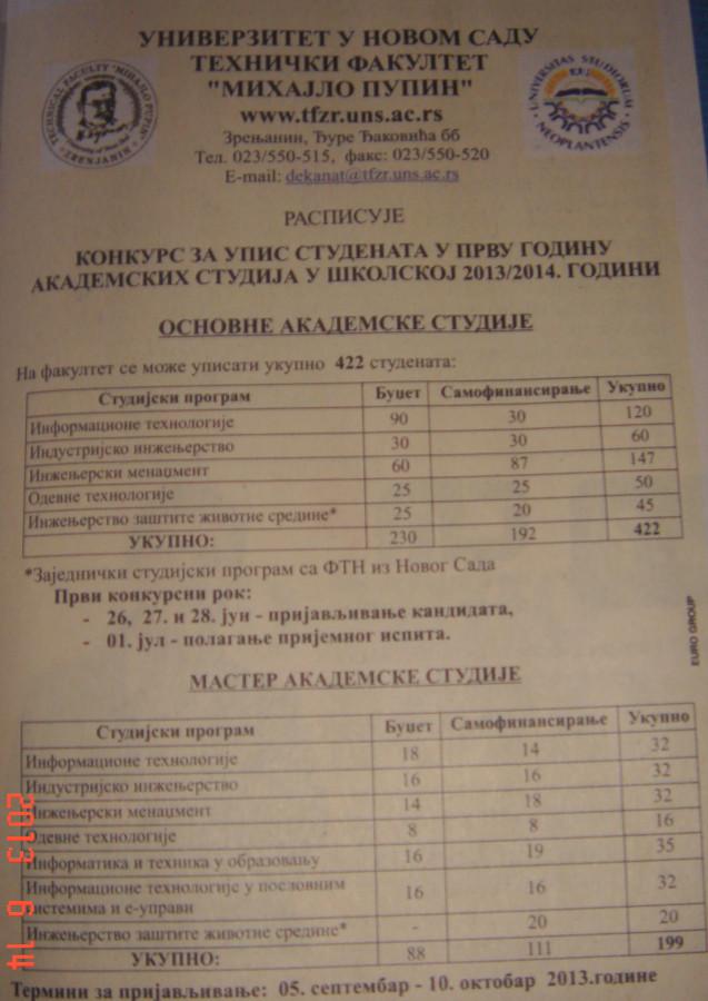 DSC05090