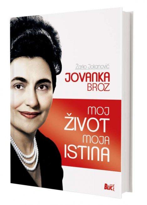 383234_jovanka-broz-knjiga-3d_ff