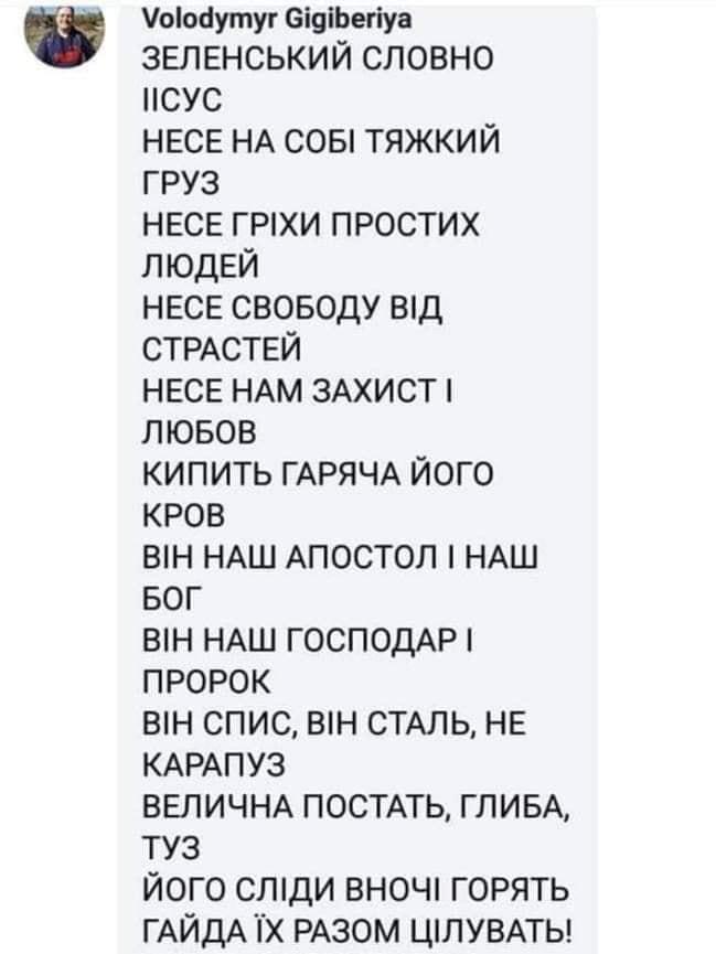 стіхі1.png