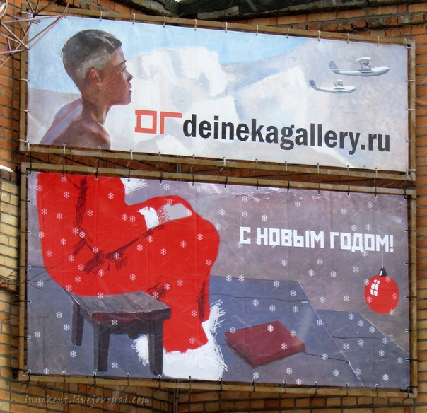 Картинная галерея НГ