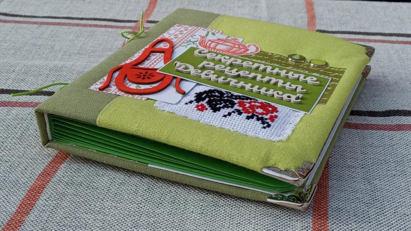 Кулинарная книга, подарочный вариант