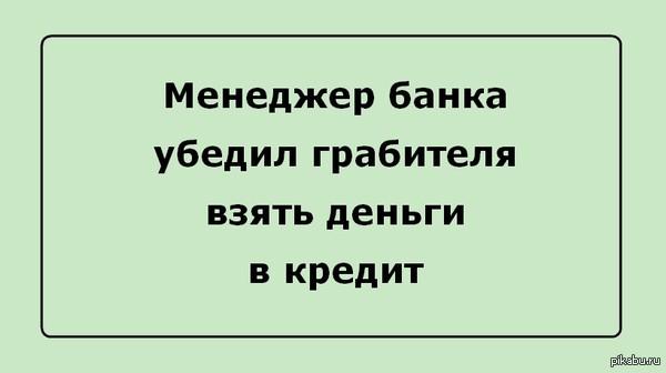 1392062674_1153778072