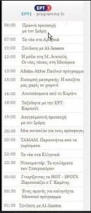 http://ic.pics.livejournal.com/inok_arkadiy/28139439/675547/675547_300.jpg