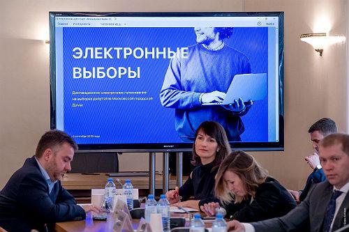 электронные выборы.jpg