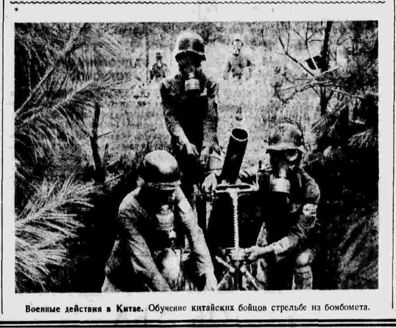 «Правда», 1 октября 1938 года