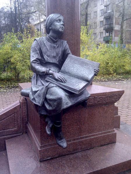 Незрячая девушка с книгой. Москва